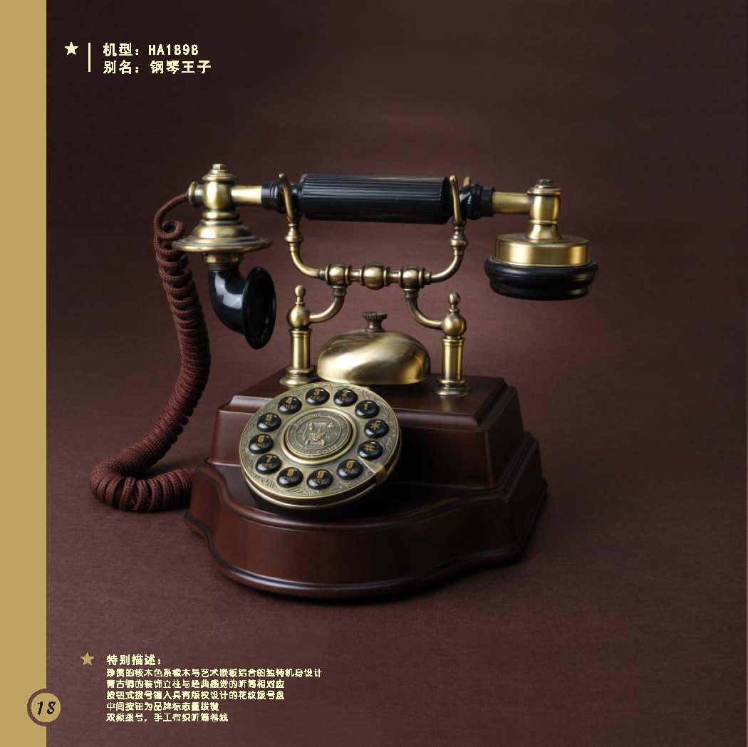 Проводной и DECT-телефон Paramount Paramount 1898 проводной и dect телефон us 6896