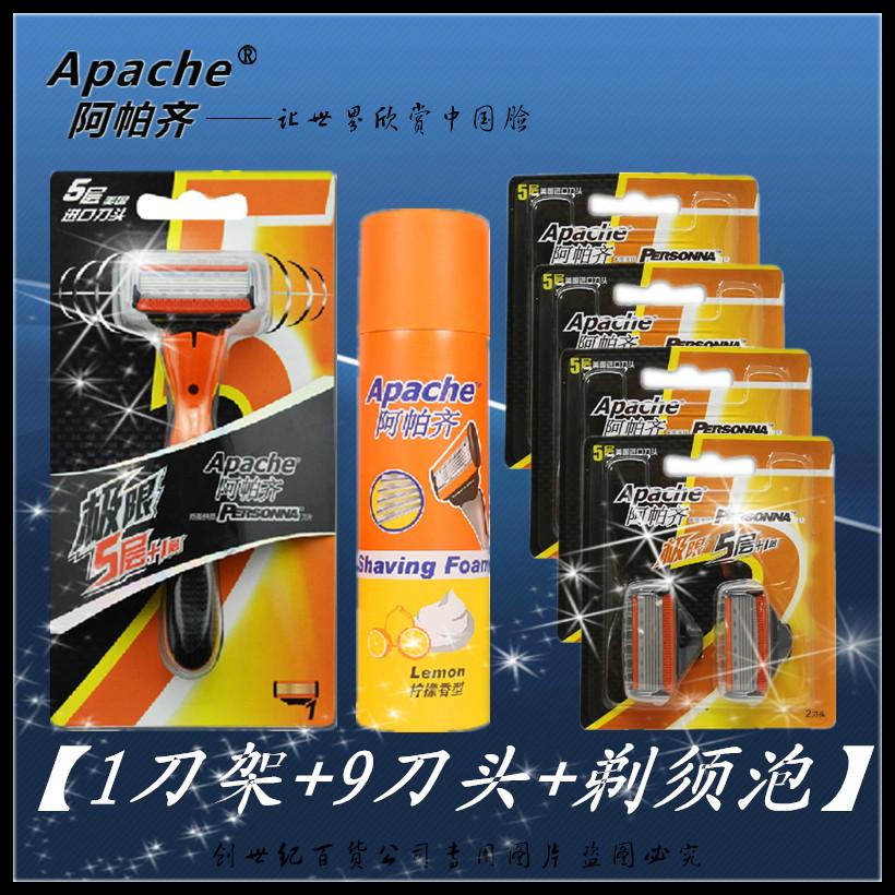 Apache + + 9 1 +9 230ml электромобили pilsan apache