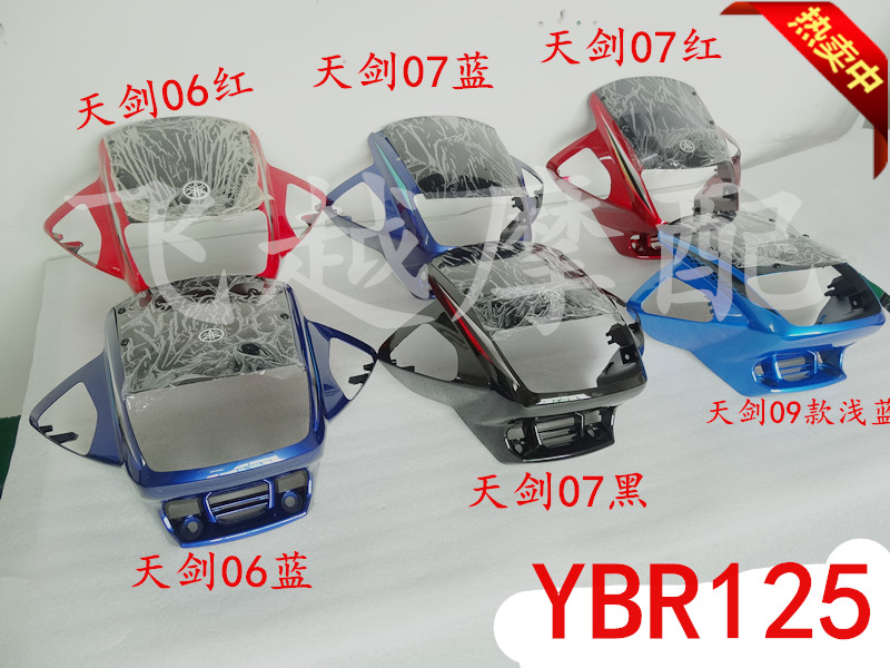 Запчасти для мотоциклов Yamaha 09 JYM125-2 YBR125 запчасти для мотоциклов honda yamaha ttr ttr250
