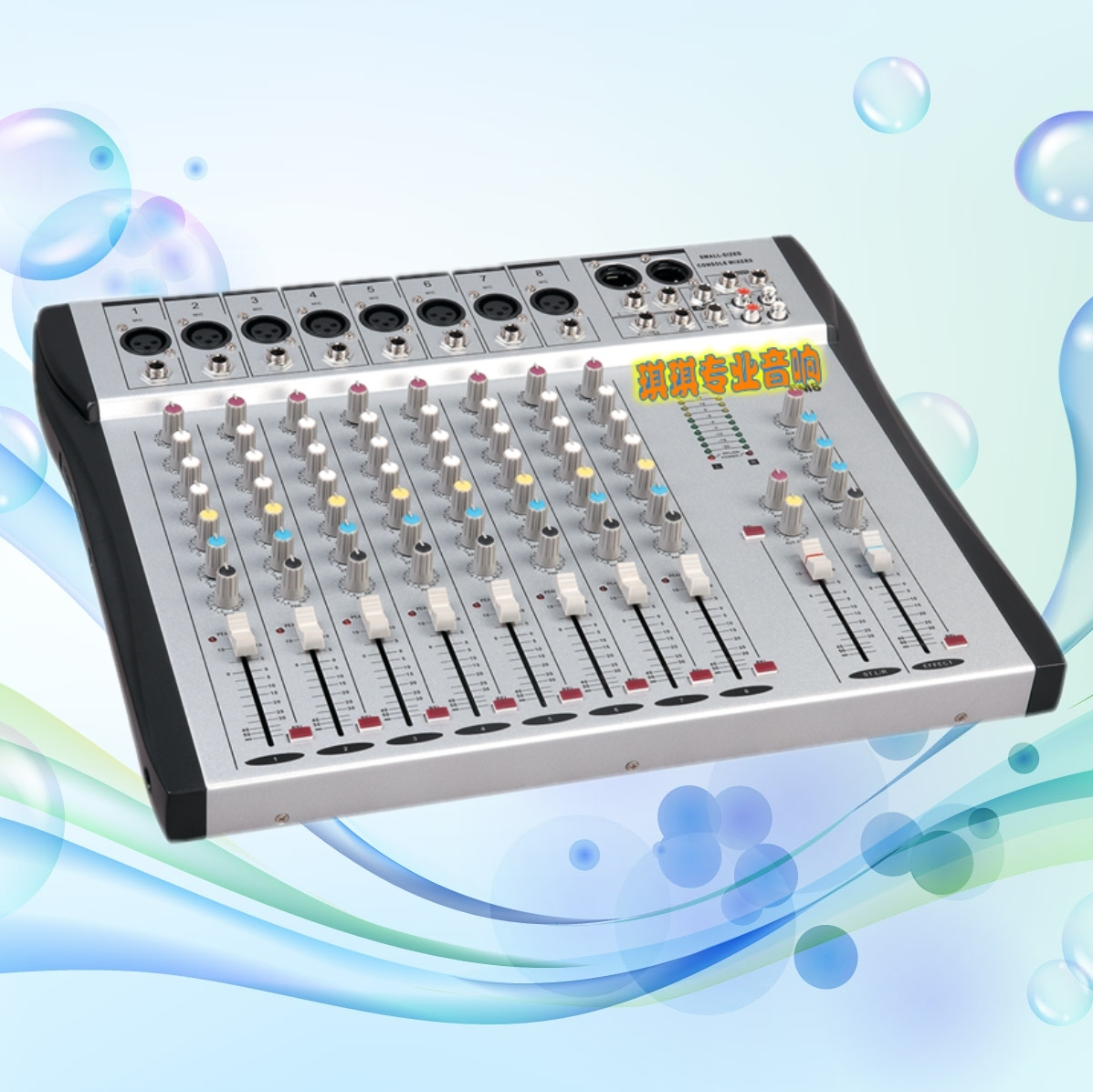 Микшер Yy SM series  USB KTV SM-8 микшер yamaha ktv