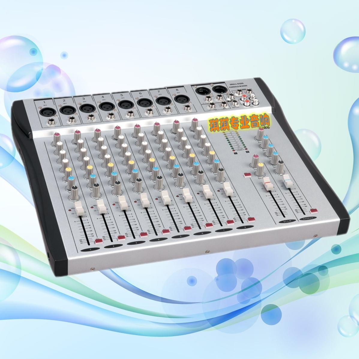 Микшер Yy SM series  USB KTV SM-8