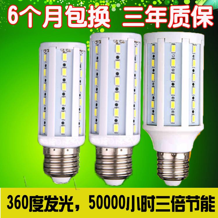 LED-светильник Led 220V/12v/24Vled Led12v 48V