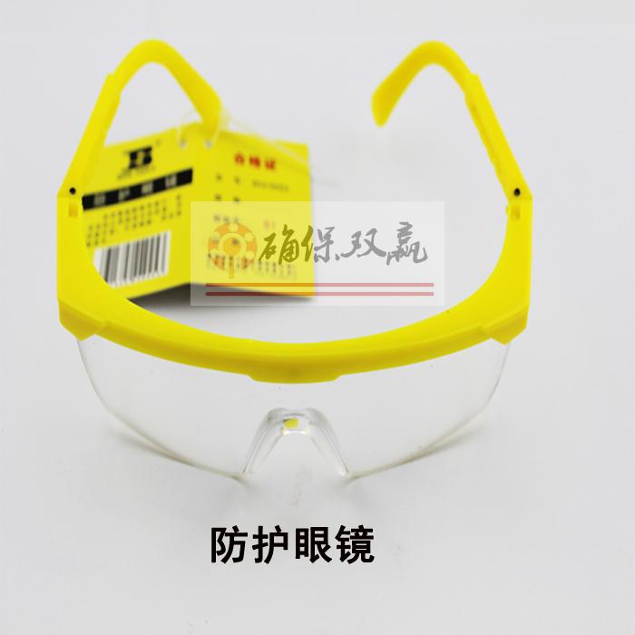 Защитные очки Выдвижной защитные очки Персидский инструменты защитные очки защитные очки УФ очки