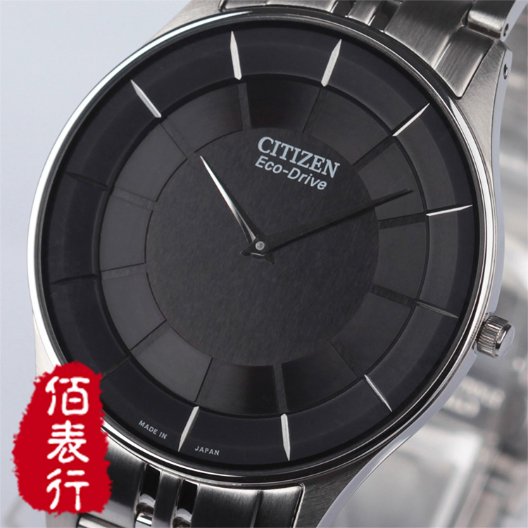 Часы Citizen AR3010-65E citizen citizen ew3142 56pe