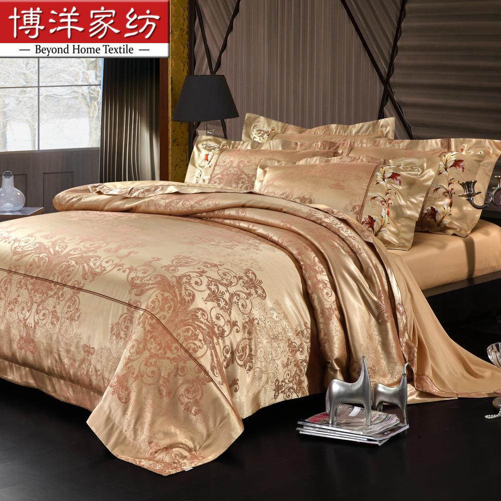 博洋家纺欧式色织大提花床上套件W91304052104
