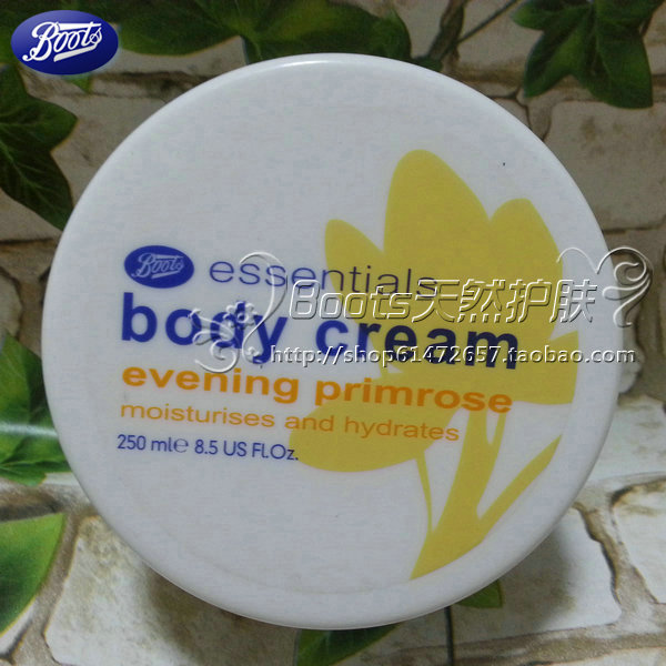 BOOTS  Essentials 250ML 883 250 э 01 продам