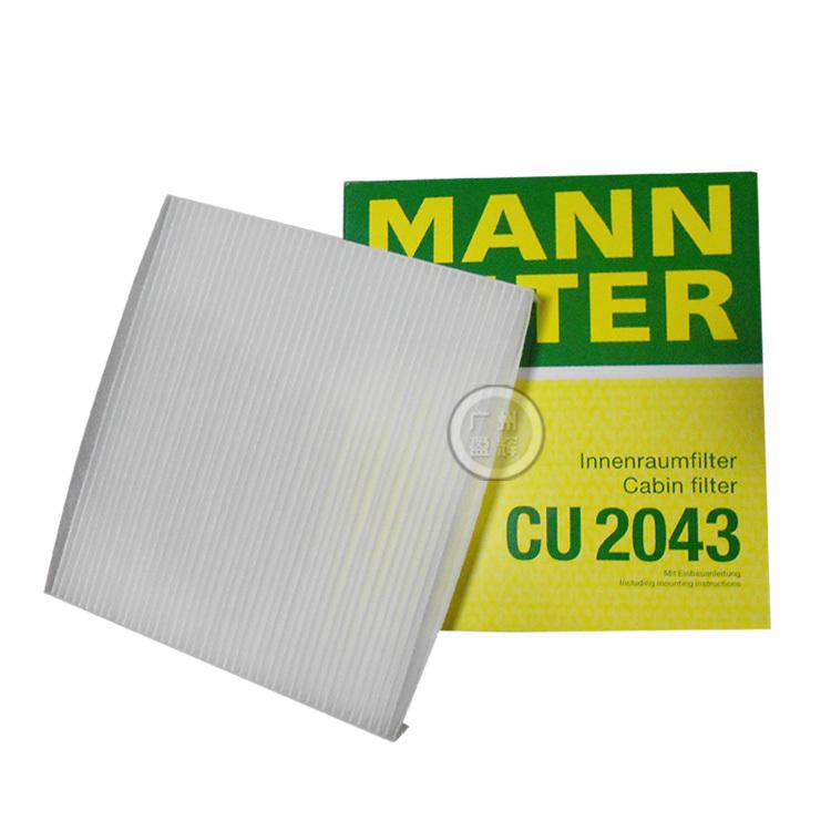 Салонные фильтры Mann  CU2043 B50 B70 M6 mann loper kellest luuakse laule