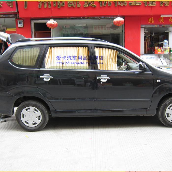 Автомобильные шторки Road Lang M80 S80 6371 ланг ланг lang lang live at carnegie hall 2 lp