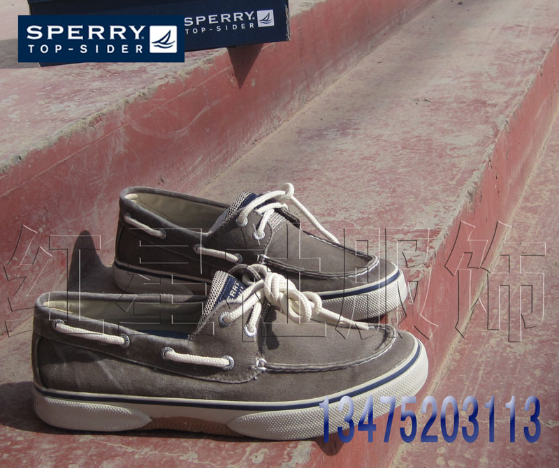 Кеды Sperry Top Sider 867 Sperry Top-Sider 红鞋子