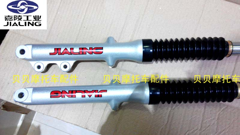 Запчасти для мотоциклов Jialing  JH125-7A-7C-7 150-7