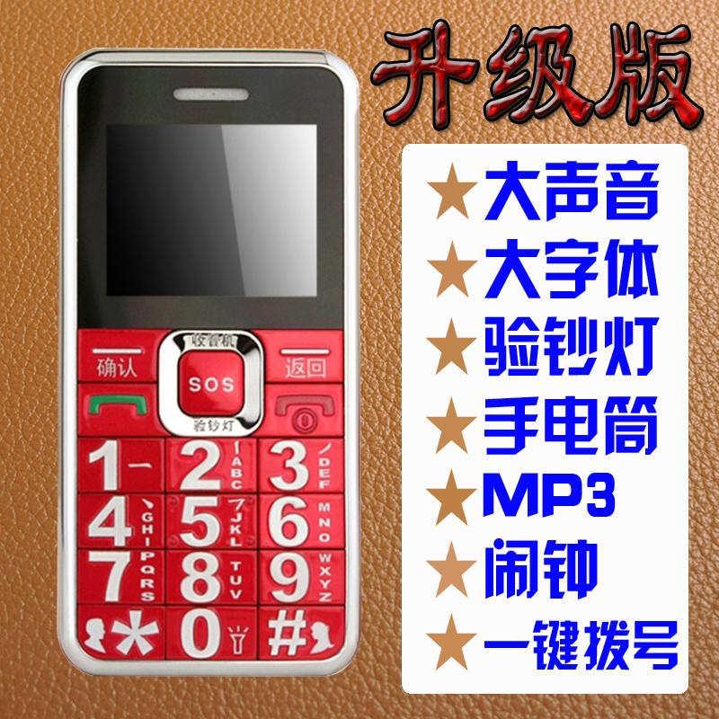Скоро в продаже телефоны