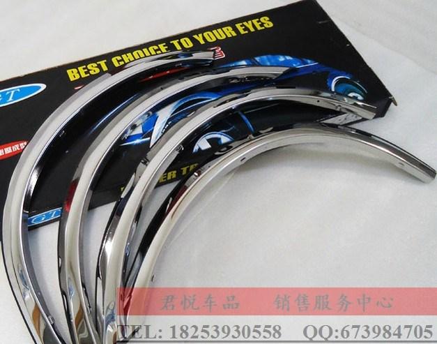 Накладки на колесные арки оригинальные колесные диски на автомобиль бриллиансе
