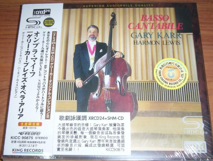 Музыка CD, DVD Xinchang kicc90875 бас/Опера Ариас-Карл xrcd + shmcd