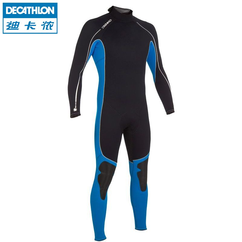 Гидрокостюм Decathlon 8242259 2014 TRIBORD спортивная футболка decathlon  105814 tribord