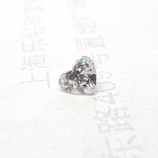 аксессуары Le Noble Jewelry 790.1 VS1/0.805 le fate топ