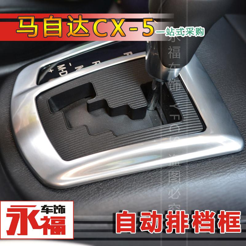 цена на Наклейки для приборной панели в авто   CX-5 Cx5