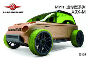 Мебель для секса Automoblox X9X-M Mini для секса