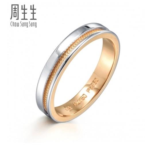 Ювелирные изделия Chow Sang Sang  18K Pt950 Promessa 75238R 85385