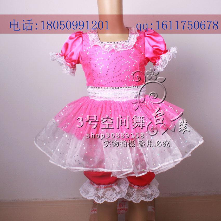 Детский костюм детский костюм клубники 28 32