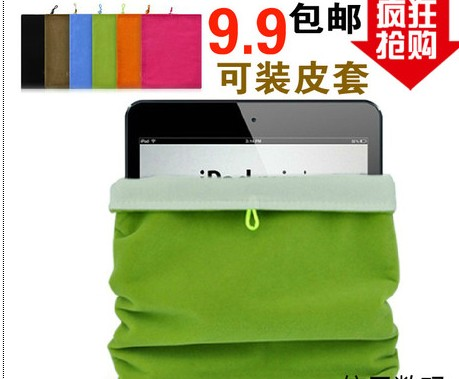 Чехол для планшета Velvet bags  Ipad5 6air Ipd Mini2 Ipad/2/3/4 мультимедийная акустика jbl onbeat mini 5 6 ipad