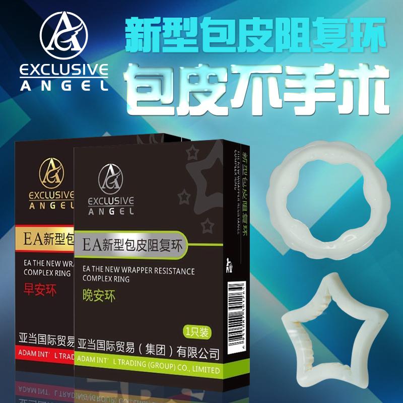 эрекционное кольцо Exclusive angelea EA frautest exclusive