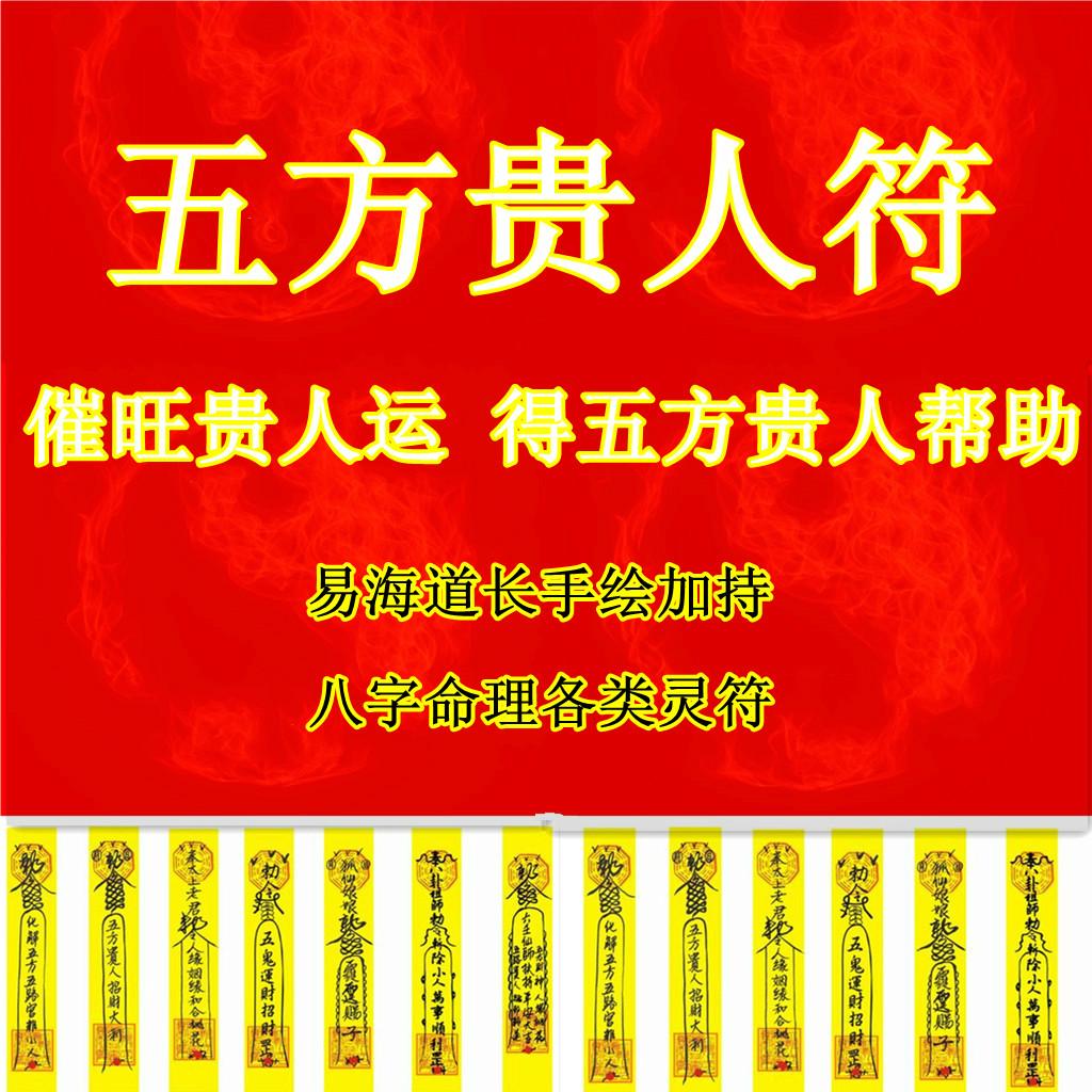 Китайский защитный мешочек от несчастий китайский защитный мешочек от несчастий