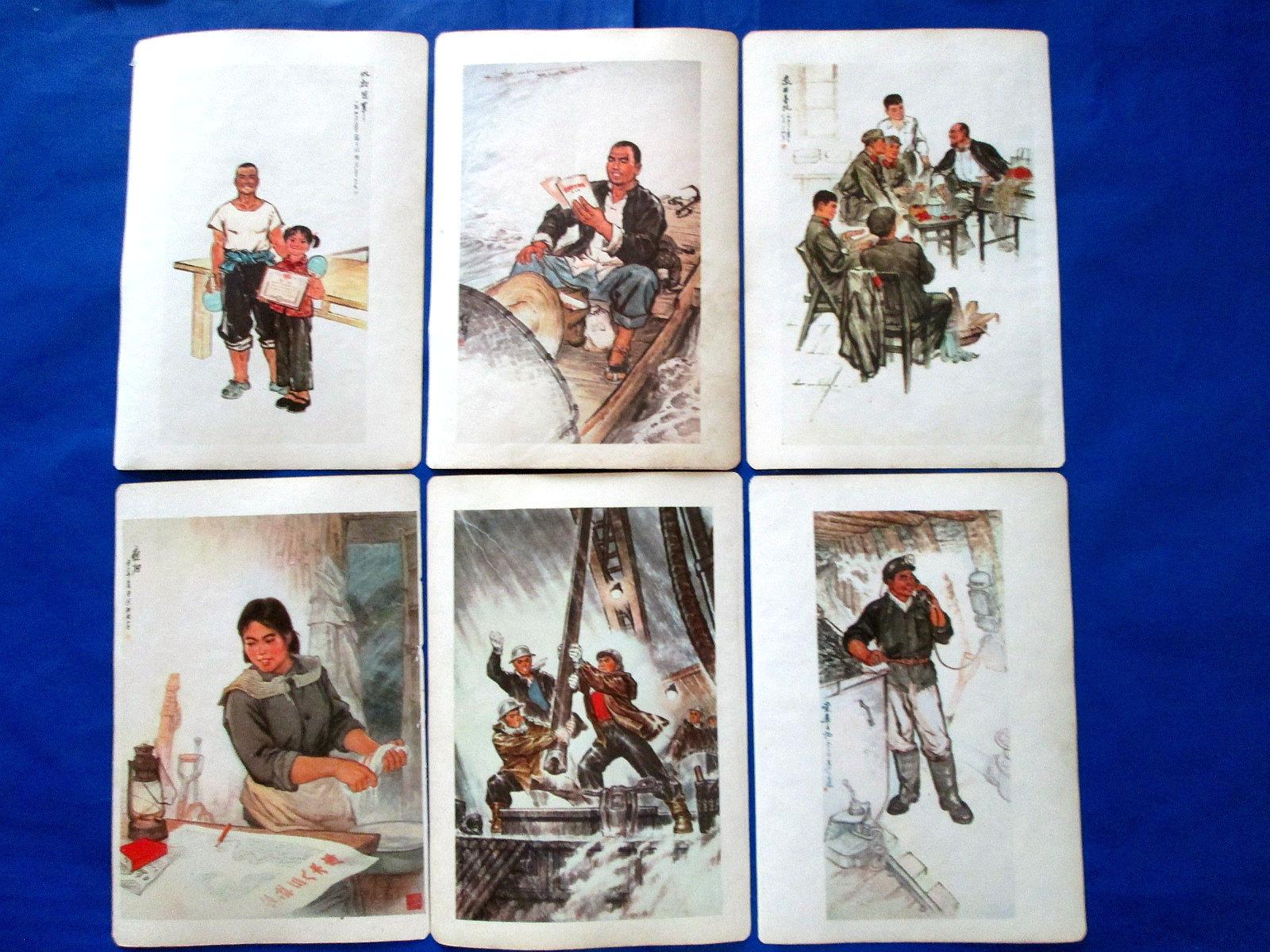 Коллекционные революционные плакаты и портреты 32 контрасты осязаемого времени портреты размышления