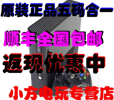Игровая приставка Microsoft  XBOX360E 10.83A приставка xbox 360 в москве