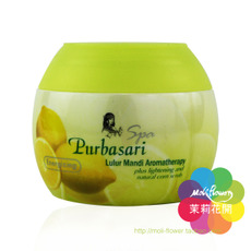 OTHER Lulur SPA 250g