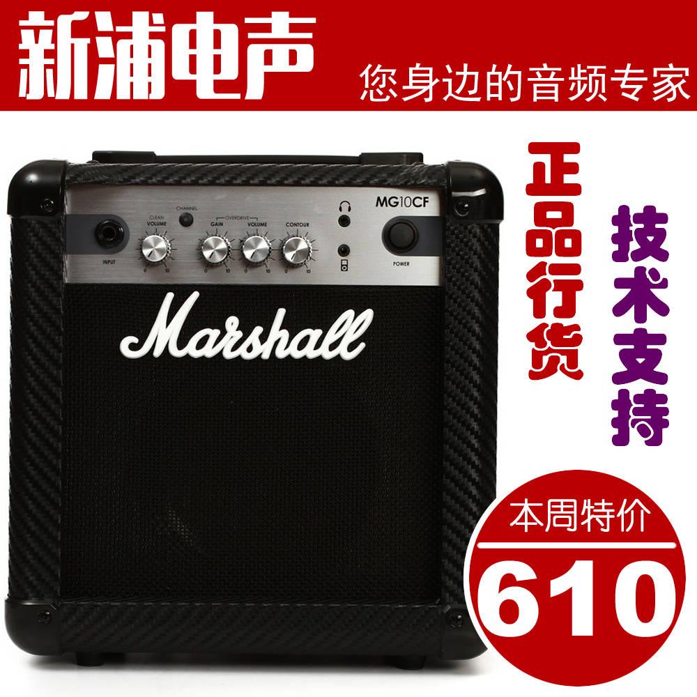 Гитарный усилитель MARSHALL MG10CF 10