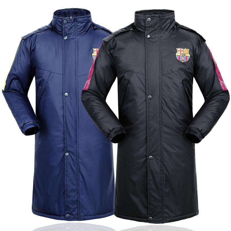 Купить Зимнюю Одежду Дешево С Доставкой