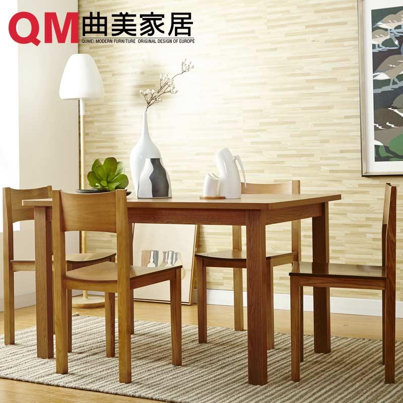 曲美家具餐桌椅组合一桌四椅XC1A