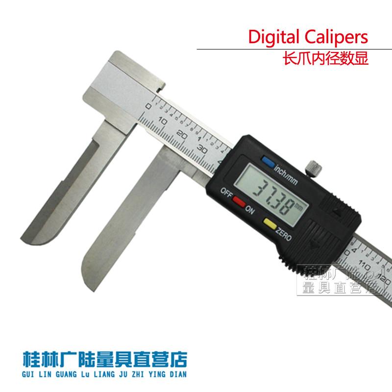 Штангель-циркуль цифровой Guanglu 0-150/0-200/0-300 штангель циркуль цифровой shanggong 0 150 200 300 500