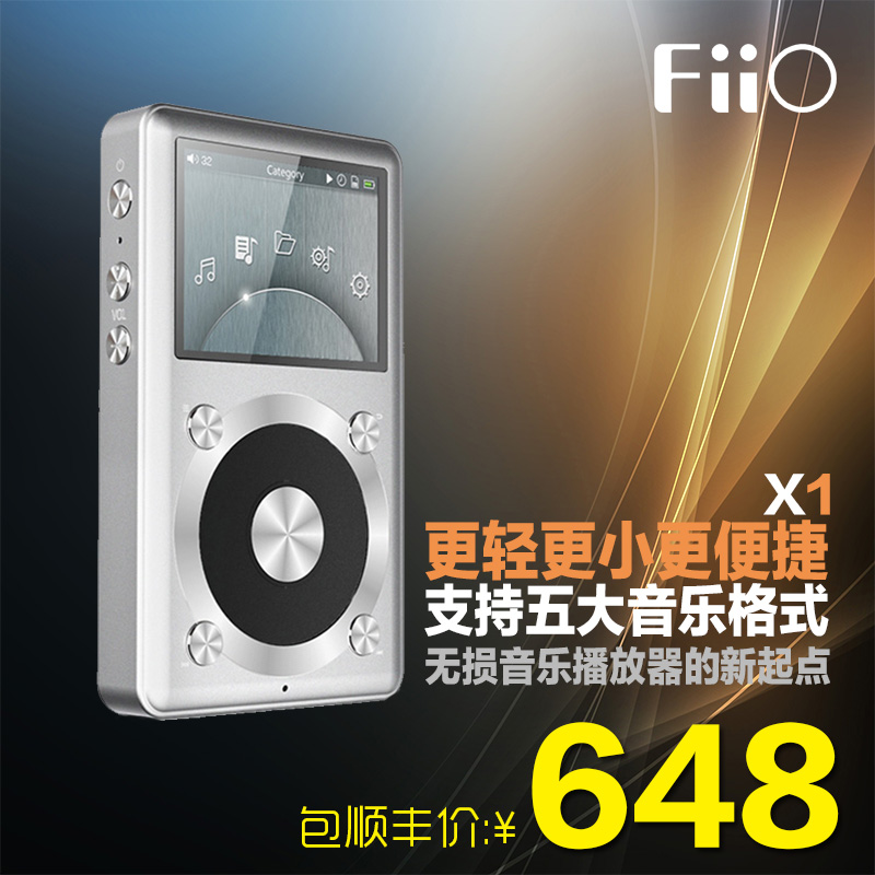 плеер The FiiO  FiiO/X1 HiFi MP3 APE/FLAC