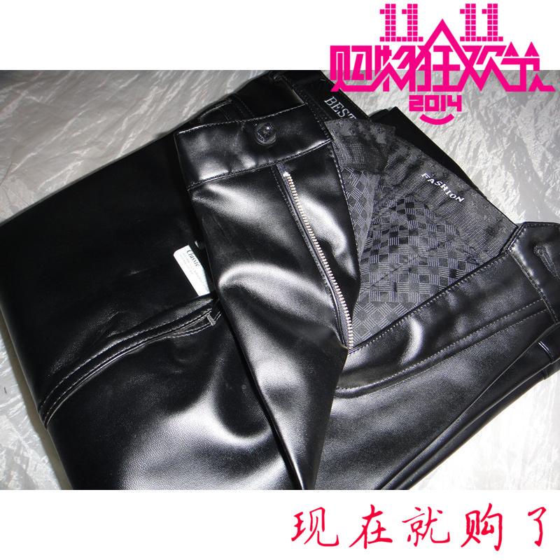 Мужские брюки из кожи с доставкой