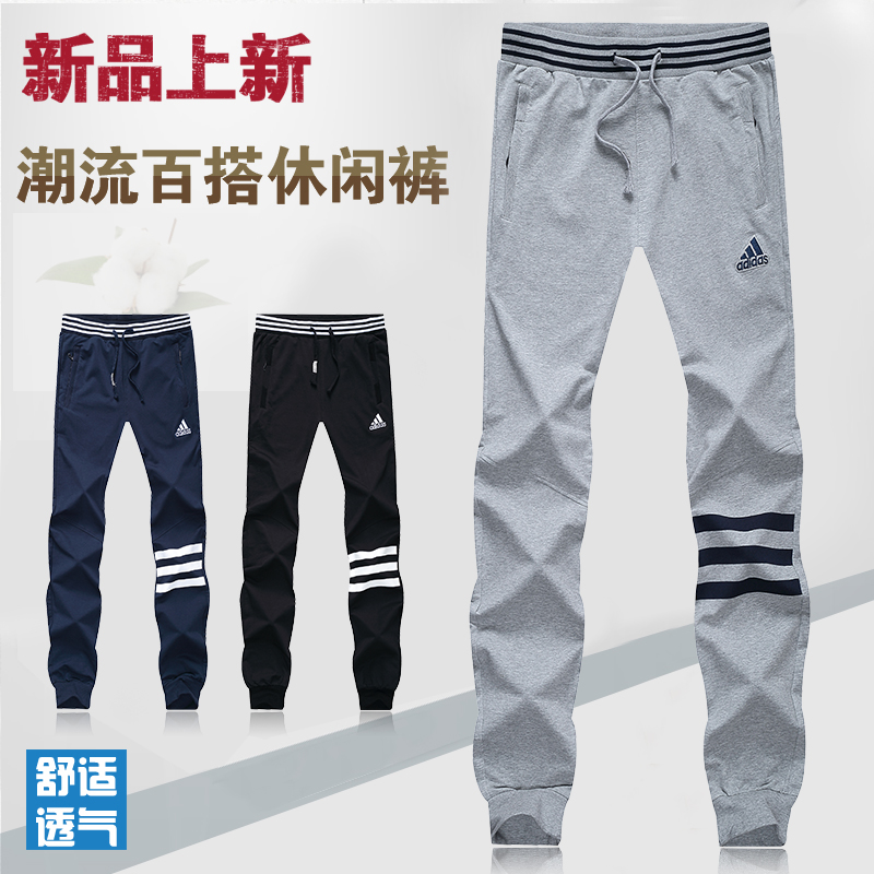 Брюки спортивные Adidas брюки adidas брюки спортивные es sweatpantsep ntgrey