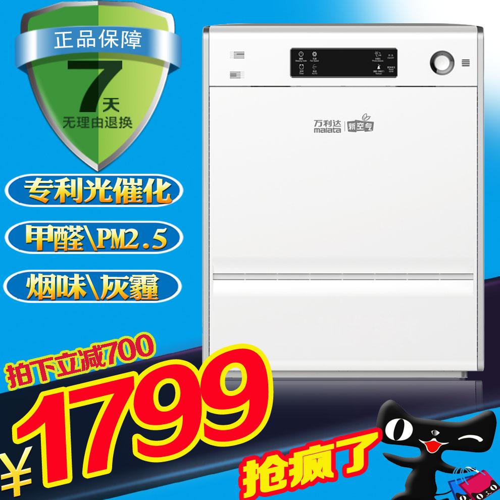 Очиститель воздуха Malata KJ/283d KJ-283D PM2.5 31 kj 323