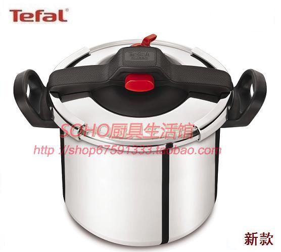 Скороварка Tefal 7.5L 9L клавиатура topon top 100450 для lenovo ibm thinkpad sl300 sl400 sl500 black