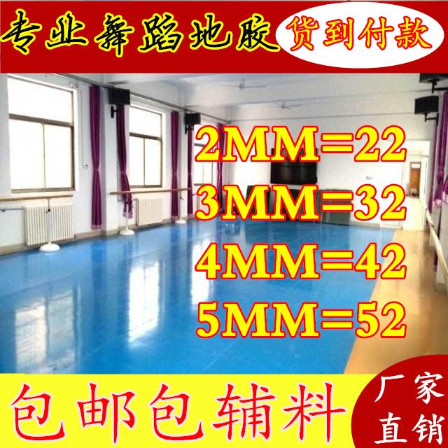 Покрытие для спортплощадок Wei Masi 87985