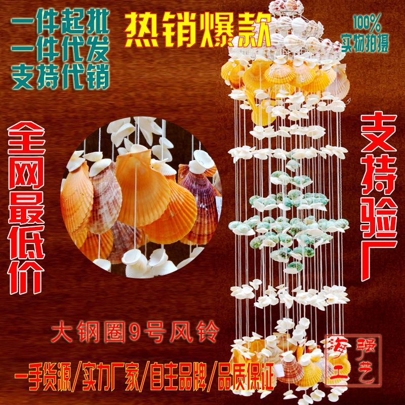 Китайские колокольчики Coconut shells square roo'biotic energy ball coconut guarana конфета кокос и гуарана 22 г