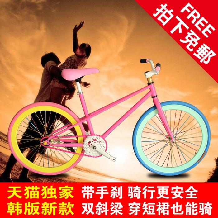 Велосипед с глухой передачей King kingstory 24 40 велосипед с глухой передачей find differences 20150204 24 26