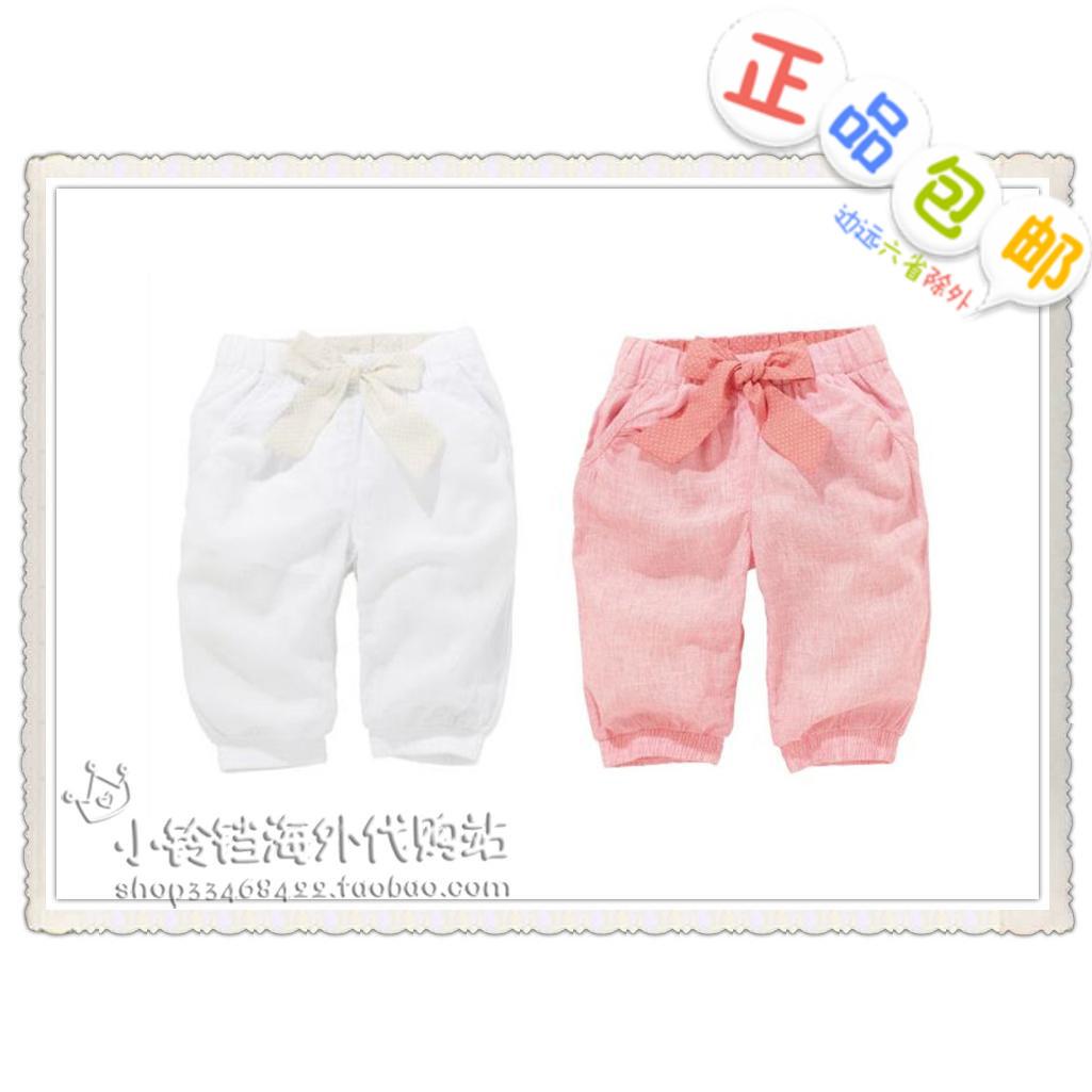 детские штаны NEXT hk90100/0202 (3-6yrs) next куртка