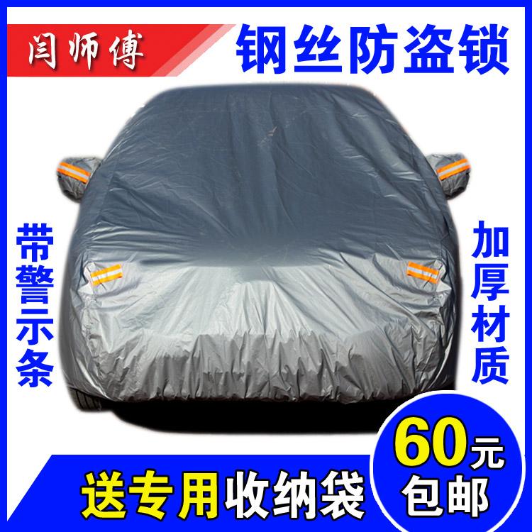 Фото тент для автомобиля Yan master S30 A60 H30 емкость для ароматизатора в авто yan yan