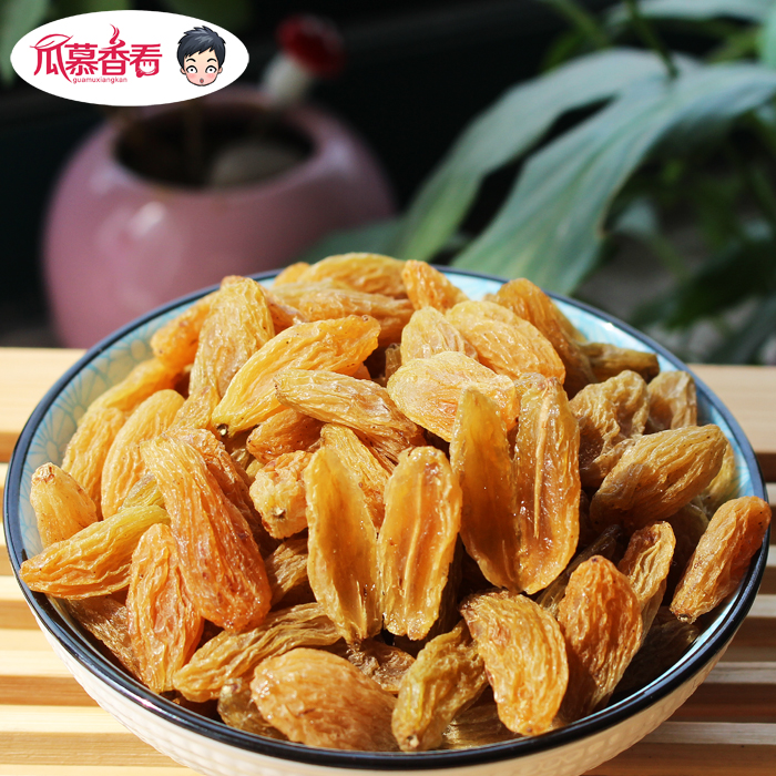 Изюм MU Xiang 500g изюм каждый день 150г