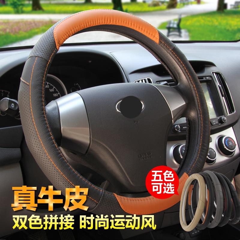 Оплетка руля Cool Ya 530 620 630 720 X60 тент для автомобиля lifan 320 330 530 520 620 630 720 x50 x60