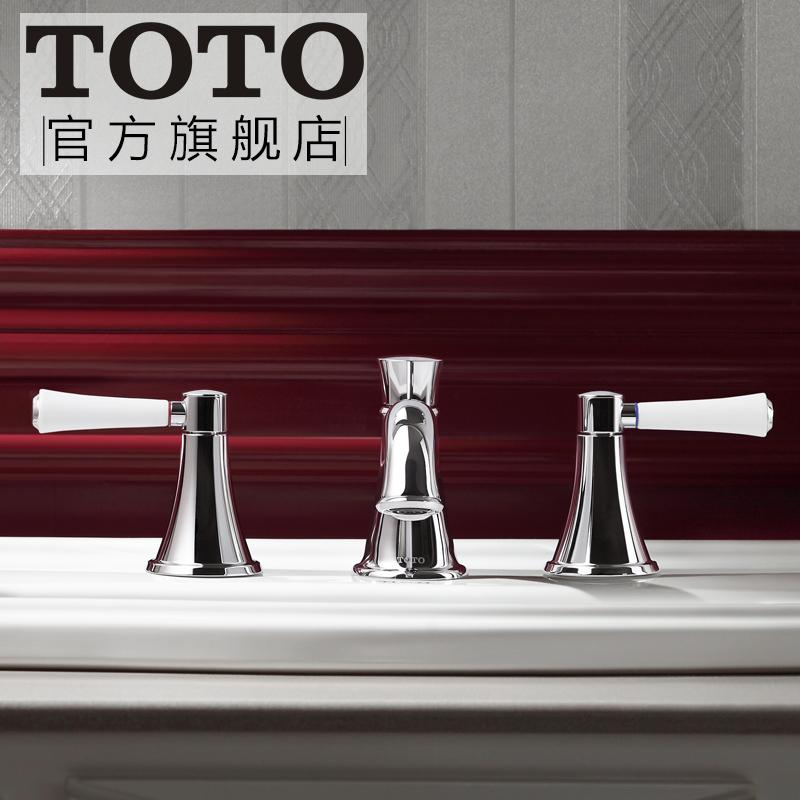 TOTO卫浴洗脸盆双把双孔冷热水龙头DL207-1