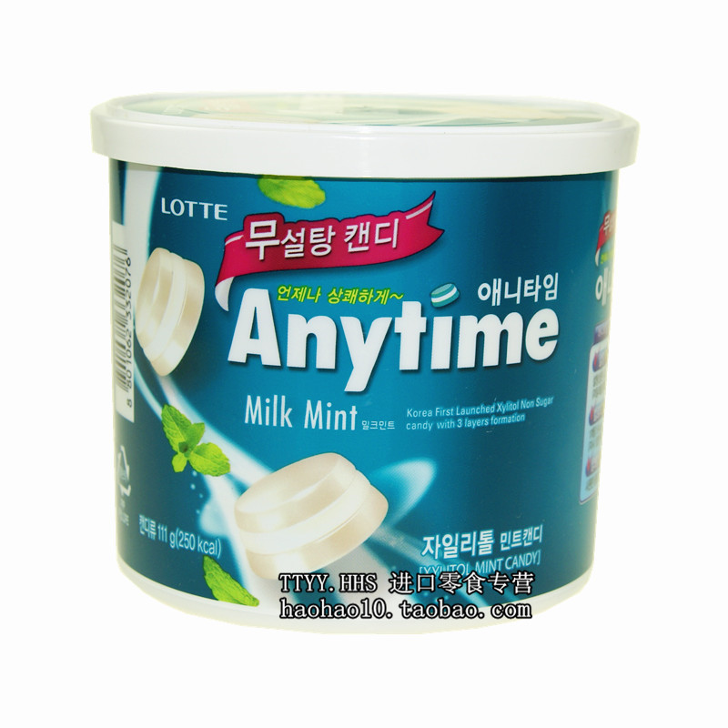 Конфеты Lotte (Korea) LOTTE Anytime 111g(155g) lotte 90g