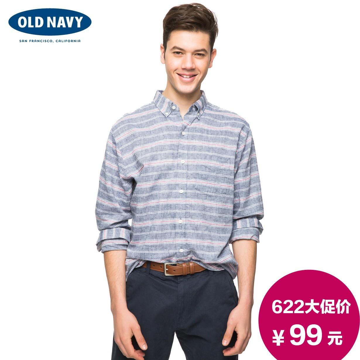 Рубашка мужская OLD NAVY 000369129 369129 199 джинсы мужские navy old