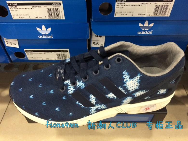 кроссовки Adidas ZX FLUX AF5585 кроссовки adidas zx flux b23724 b23725
