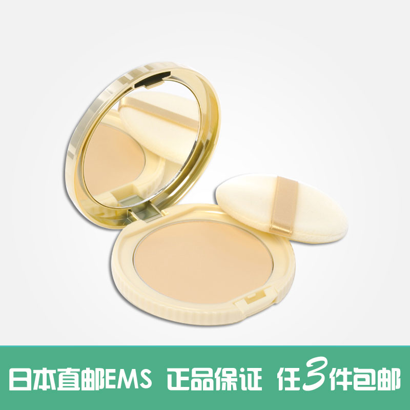 Canmake 10g SPF30++ canmake cosme 10g